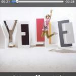 PwnPlayer плеер для iPod Touch