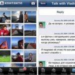 VKontakte для iPhone