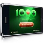Играем в 1000 на iPhone!