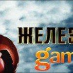 Железный человек 2 от Gameloft 7 мая!