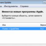iTunes 9.2 — поддержка iOS 4