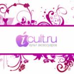 Магазин iCult.ru для вас