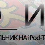 PRO_ИГРЫ — Новости об играх