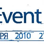 Apple Event 2010 — 1 сентября