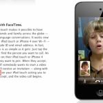 iPod Touch 4G с вибрацией?