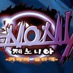 Zenonia 3: The Midgard Story поступила в продажу [AppStore]