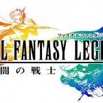 Final Fantasy: Legends от Square Enix