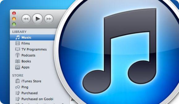 Скачать музыку в вконтакте mac