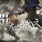Новая игра от Square Enix?