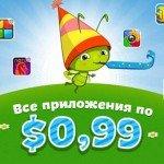 Распродажа детских игр от Little Beetle
