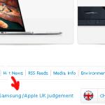 Apple извиняется перед Samsung