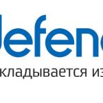 Посленовогодний конкурс от Defender