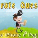 Приключения Маленького Пирата — развивающая игра для детей