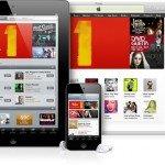 iTunes Store на следующей неделе?