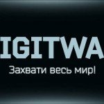 Digit War