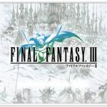 Скидки на игры серии Final Fantasy от Square Enix