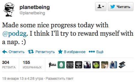Снимок экрана 2013-01-19 в 18.36.09