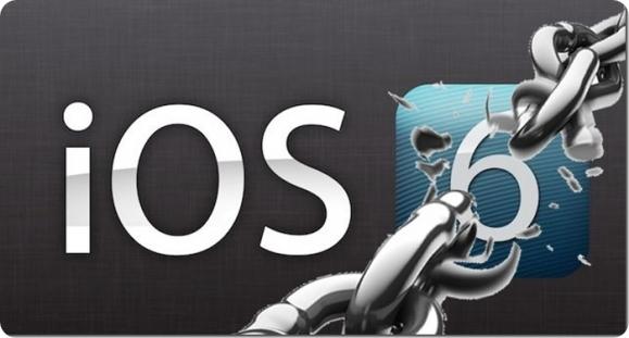 Jailbreak iOS 6.1 непривязанный