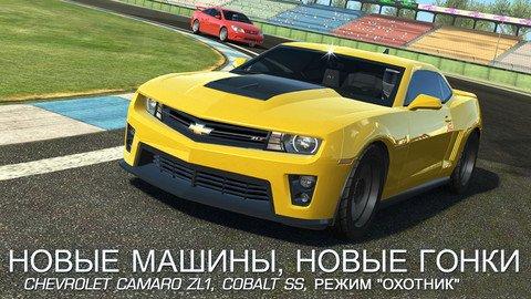 mzl.ualhxrpf.320x480-75