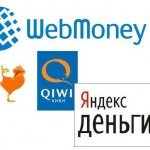 Клиенты сайтов с электронными деньгами уже в App Store