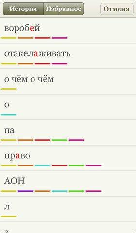 mzl.wwgemxhv.320x480-75