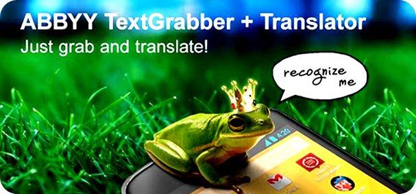 ABBYY-TextGrabber
