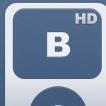 ВК Player — многофункциональный плеер для ВКонтакте