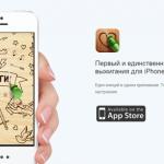 Выжигание — уникальная игра уже в App Store + розыгрыш промо