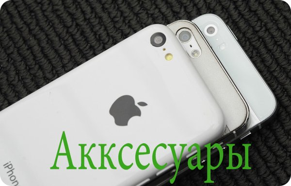 tech-iphone-5s-5c-leaked-pictures-10