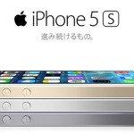 iPhone популярнее в Японии, чем в США