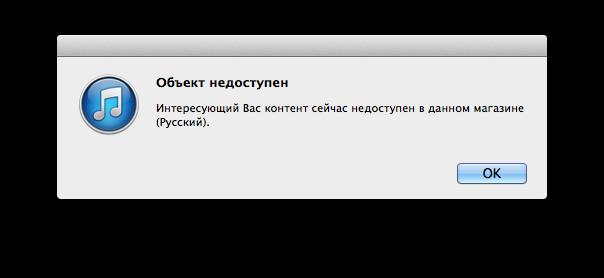 Снимок экрана 2014-02-11 в 16.30.57