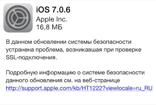Снимок экрана 2014-02-21 в 22.29.37