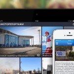 Новости Mail.Ru для iOS: навигатор по информационному пространству
