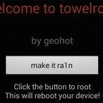 Geohot создал утилиту для взлома Galaxy S5