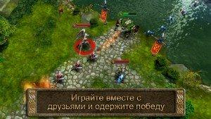 HOC_1136x640_2_RU