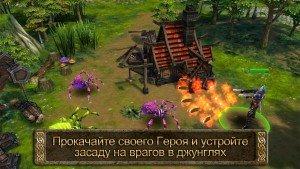 HOC_1136x640_4_RU