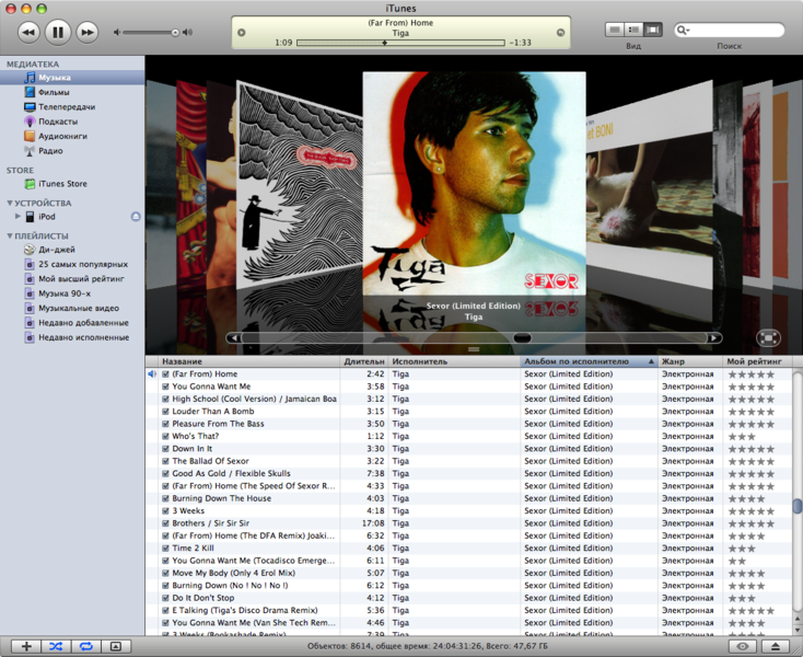 iTunes 7.7.0.43