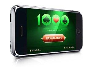 1000-iphone