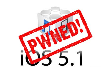 Осуществить непривязанный джейлбрейк iOS 5.1.1 на iPhone 4S, iPad 3