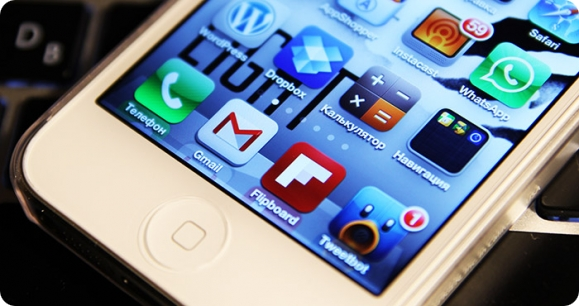 GMail 2.0 [App Store] Приложения Google AppStore