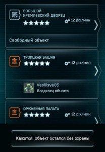 mzl.bcpzkzlx.320x480-75