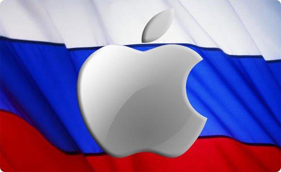 apple-rus
