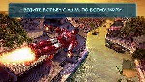 IronMan3_screen_03_1136x640_RU