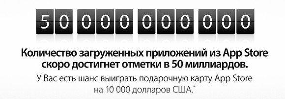 apple-countdown-1