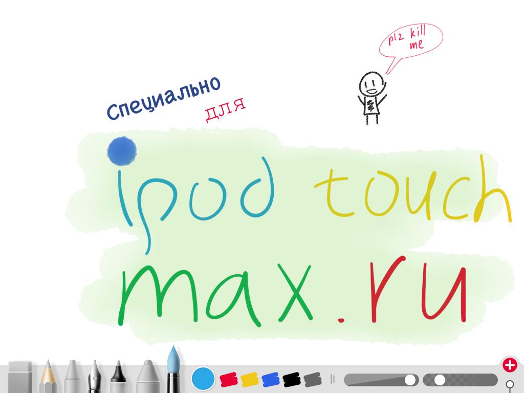 IMG_0072