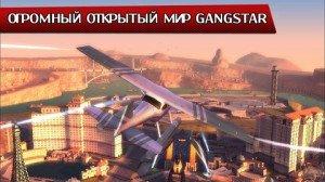 mzl.dqwsbdll.320x480-75