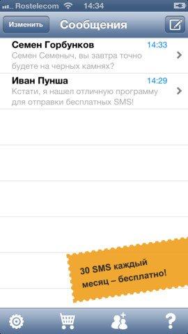 mzl.bervousk.320x480-75