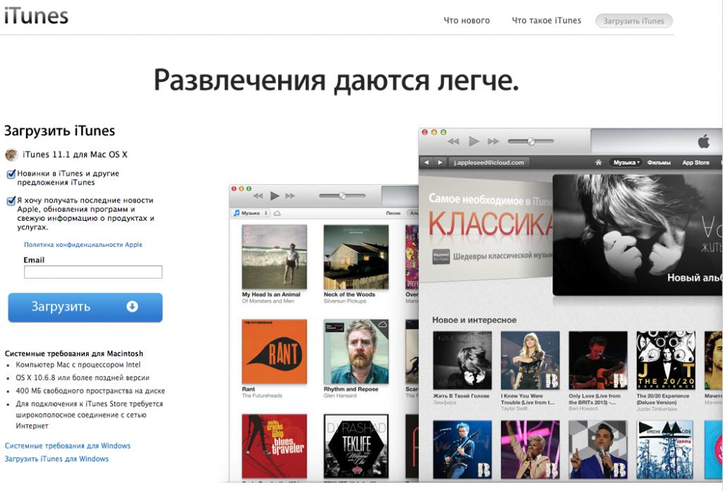 Снимок экрана 2013-09-18 в 20.28.58