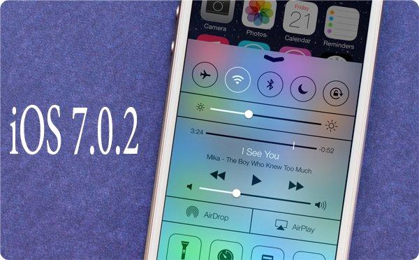 ios7_control_center_iphone_hero