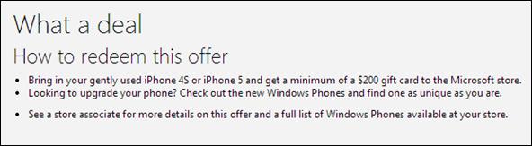 offer-details